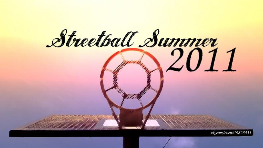 Streetball Summer