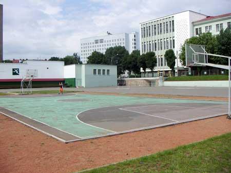 bntu-court