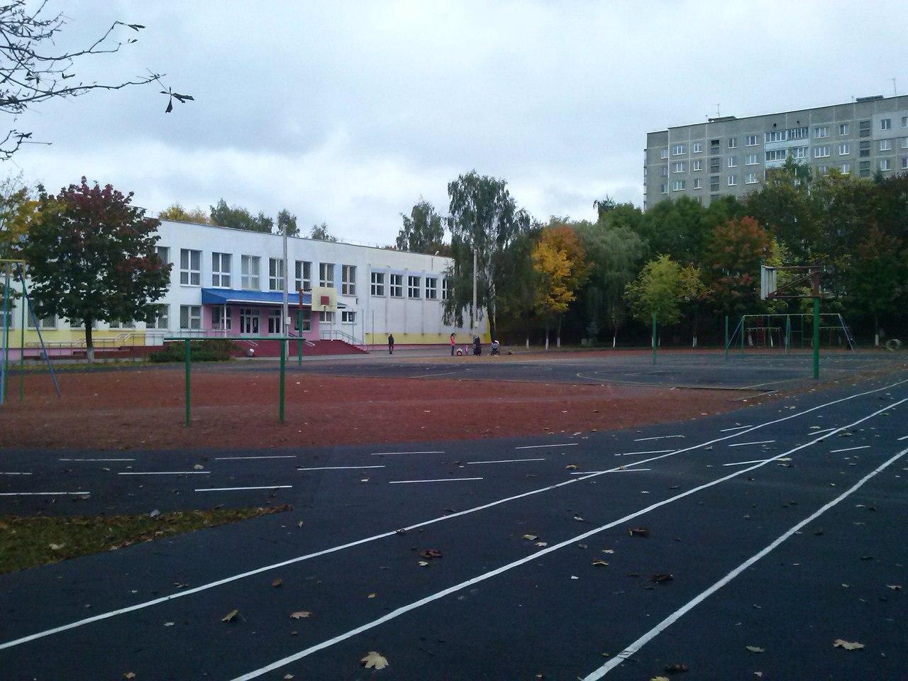 school-125-court